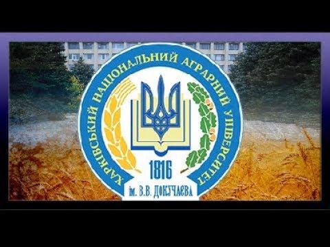 Благодійний кубок ОРСС з КВК 27 березня 2019 р