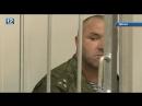 В Москве предъявили обвинение фигурантам уголовного дела об обрушении омской казармы