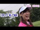 Morning Musume '18 Ikuta Erina Golf lesson Vol 2 18 06 2018