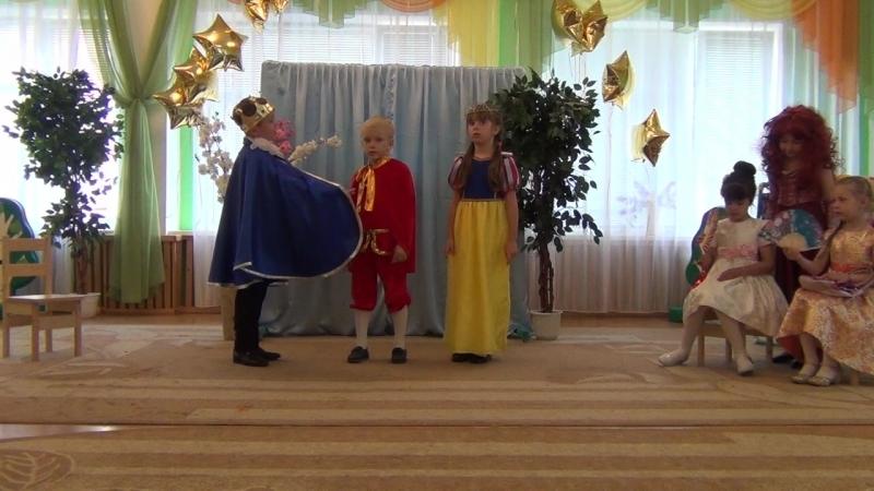 Спектакль по мотивам сказки Ш. Перро ЗОЛОУШКА