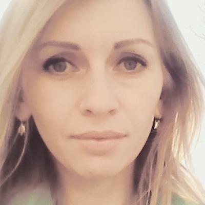 Светлана Бучина