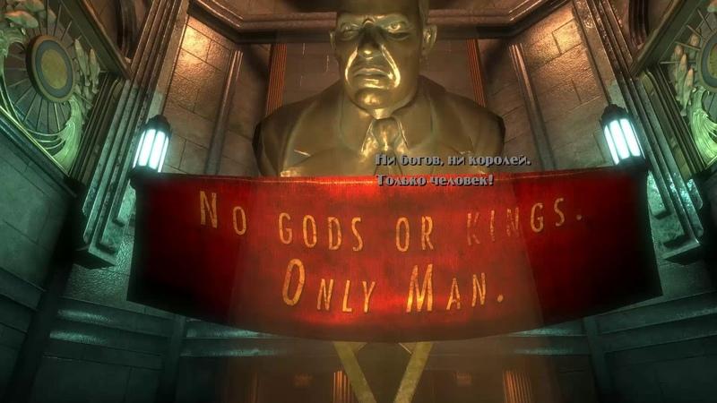 Bioshock Прохождение Часть 1 Крушение