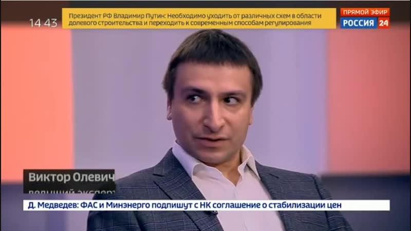 Олевич-Асафов у Кареевского на Россия24 07.11.18г