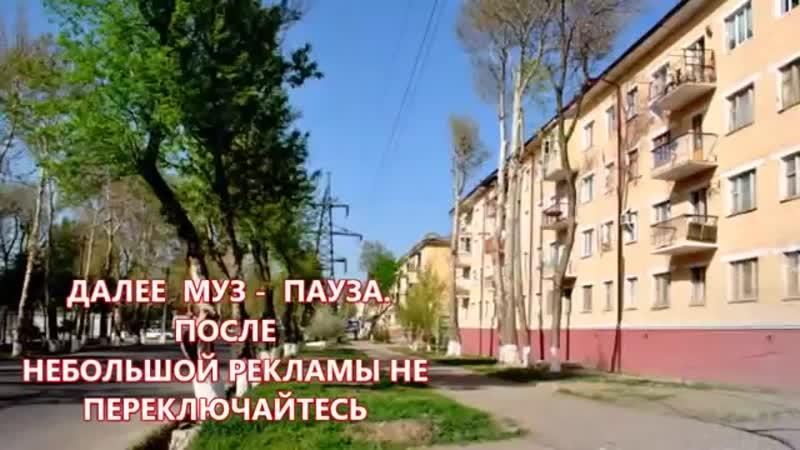 Чирчик город детства моего