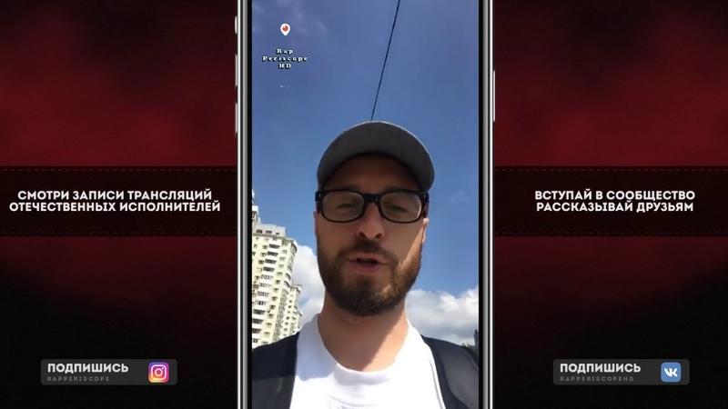 Beardus о Edik Kingsta, КОНДРАШОВ, 140 BPM второй сезон, Main Event, Рвать на Битах, Спойлерах