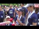 Мэри Кристиан Изабелла Винсент и Жозефина побежали Royal Run