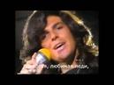 Modern Talking Cheri Cheri Lady Riva del Garda, Italy 12 03 1986 с переводом RuSubSongs