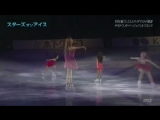 STARS ON ICE Yokohama Evgenia Medvedeva Alina Zagitova Kaetlyn Osmond DREAM