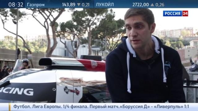 Новости на Россия 24 • В автоклубе Монако состоялась презентация российской команды SMP Racing