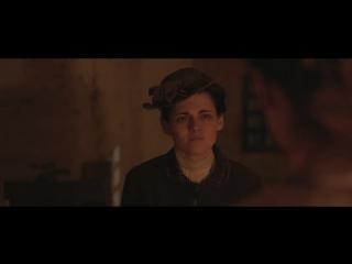 Bridget Kristen Stewart wonders wear she stands w Lizzie Borden Chloe Sevigny in this excl