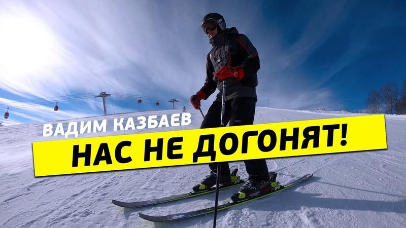 Вадим | Архыз 2019 | Туры из Волгодонска Навстречу к мечте