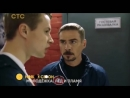Анонс 5 серии 6 сезона - Молодежка