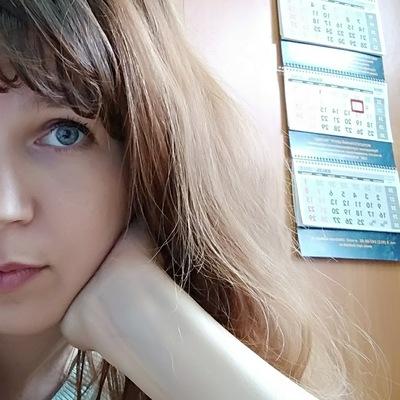 Екатерина Пшонина