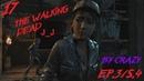 ТАЙНОЕ ПРОНИКНОВЕНИЕ | THE WALKING DEAD: THE FINAL SEASON | EP.3/S.4 | ЧАСТЬ_17 | J _J