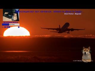 [FSX A320] LICC-LSZH