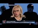 Украина: неправильное направление? Право голоса