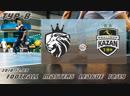 Leon v/s Brazzers (8 тур). Football Masters LEAGUE 18/19. 1080p. 2018.12.09