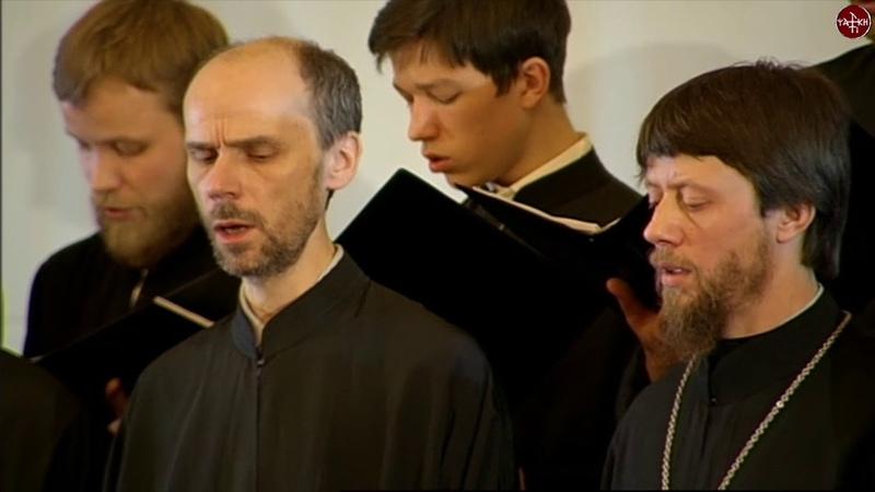 Воскресные стихиры на Господи воззвах глас первый хор учеников Псалтика