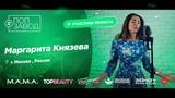 ПОП ЗАВОД [LIVE] Маргарита Князева (47-й выпуск / 1-й сезон). 18 лет. Город: Москва, Россия.
