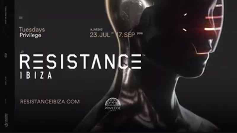 RESISTANCE IBIZA 2019 Teaser