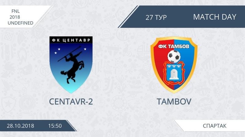 AFL18 Russia FNL Day 27 Centavr Tambov