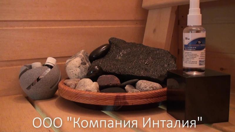 Шунгит в сауне. Полезный камень в бане.