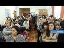 Встреча мэра города с населением в школе №14