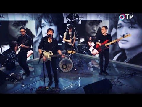 Солнечные Дни/ex.Черный Квадрат - Выступление на телеканале ОТР (21.06.2016)