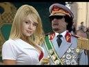 Muammer Kaddafi - Yaşam Tarzı,Serveti, Arabaları, Evleri, Jeti, Ailesi, Kadınları ve Tüm Bilgileri.