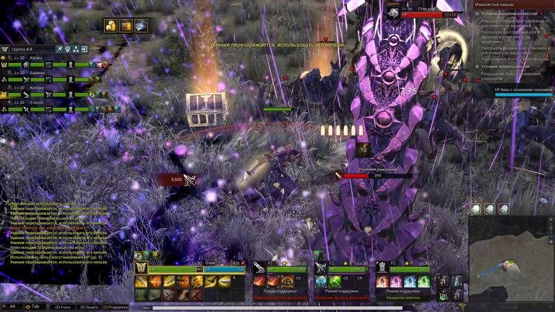 Kingdom Under Fire 2 Извилистый каньон атака смотреть онлайн без регистрации