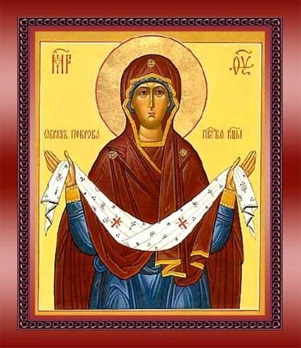 """икона Божией Матери """"Покров Пресвятой Богородицы"""""""