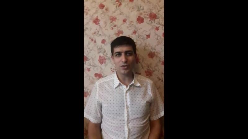 Видео обращение участника предварительного голосования