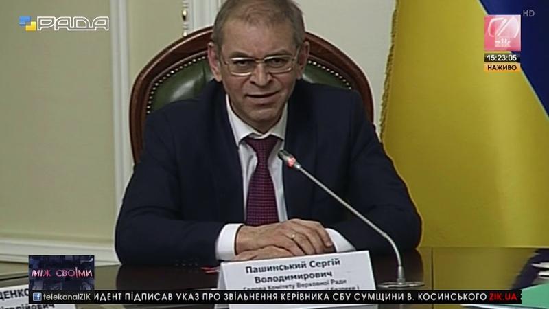 Розкрадання в Укроборонпромі. Розширене засідання ТСК з питань розкрадання в армії