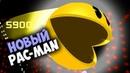 Купил Pac-Man Championship Edition 2 - Современный Pac-Man на PS4