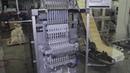 Stick Pack Фасовка сахара в Стик Пакеты