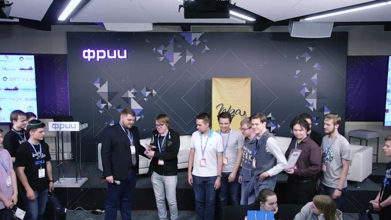 CTF. Moscow 2018