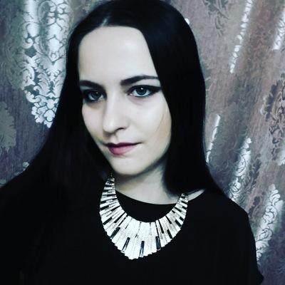 Анастасия Дубовая