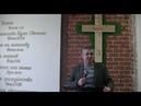 20.01.2019 г Морозов О. Приносить плоды ради Божьего царства Титу 3:8,12-15.