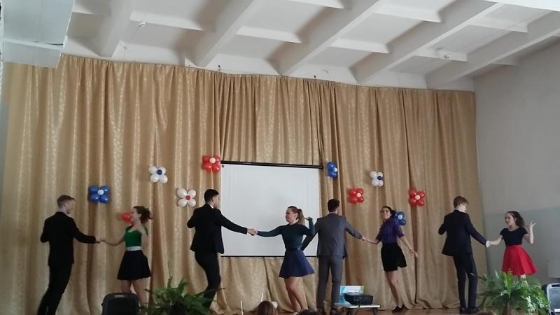 танец от 11 классов