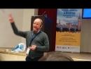 Минск Вторая Международная Конференция преподавателей английского языка Teach DiFferent