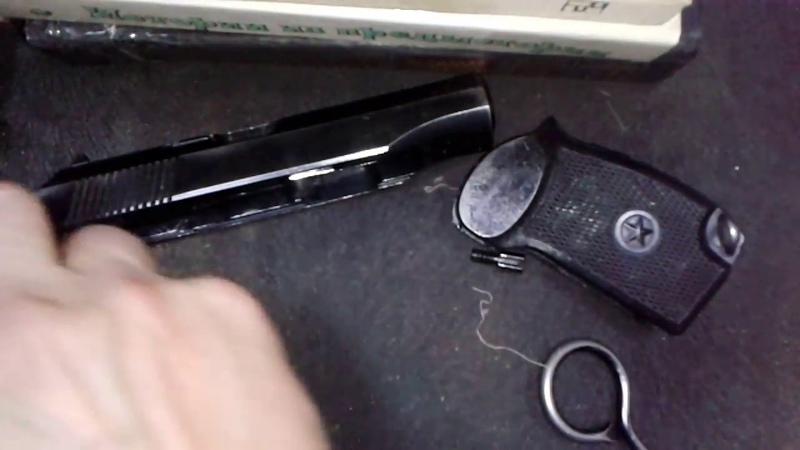 Периодическая смазка протирка табельного оружия Не путать с ЧИСТКОЙ