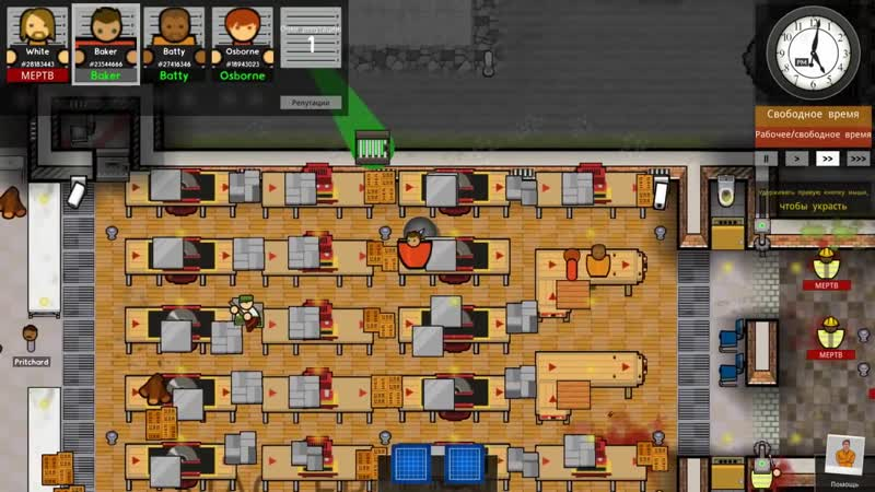 [Картавый Кит] Prison Architect - Идеальная Тюрьма [Побег из Тюрьмы - Green Beach]