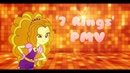 MLP ~ Adagio Dazzle ~ '7 Rings' ~ PMV (Simple)