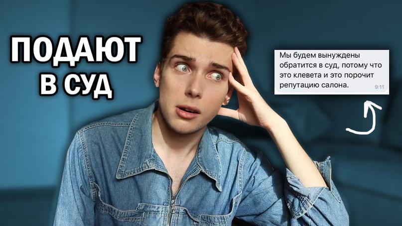 Виталий Ковалев |