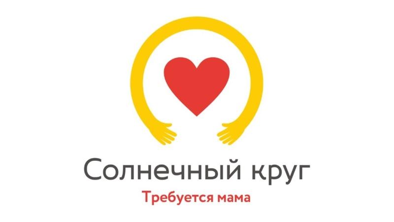 Требуется мама - Роман Ш., июнь 2002 г.р.