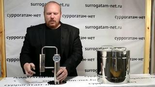 Видеообзор: самогонный аппарат Элегант