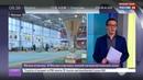 Новости на Россия 24 • Андрей Шляпников: студенческая легкая атлетика - это здоровый образ жизни