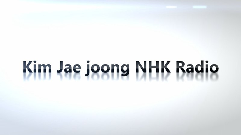 [ENG SUB] NHK Radio Live show MAY 2, 2018 PM.10:10~11:00 In Love with Jaejoong