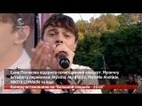 webкамера - Камера установлена / ALEKSEEV на «Большой Cвадьбе» (04.06.2018)