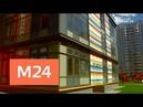 Строительство в деталях в Москве утвердили дизайн станции метро Рубцовская Москва 24